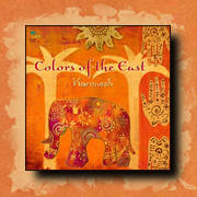 Karunesh - Colors of the East, world fusion music